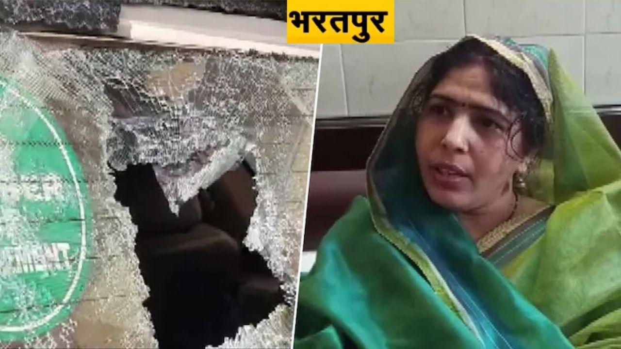 ranjeeta koli,ranjeeta koli news,who is ranjeeta koli,ranjeeta koli attacke, BJP MP Ranjeeta Koli, MP Ranjeeta Koli, Bharatpur MP Ranjeeta Koli, Ranjeeta Koli car attacked, Bharatpur news, Bharatpur live news, Bharatpur today news,