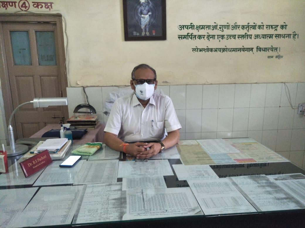 Beawar Latest News, Beawar today News, Beawar Hindi News, AyurvedicHospital, Hospital in Beawar, Arsh-Fissure surgery, Fissure surgery, ShriChandmal ModiAyurvedicHospital,