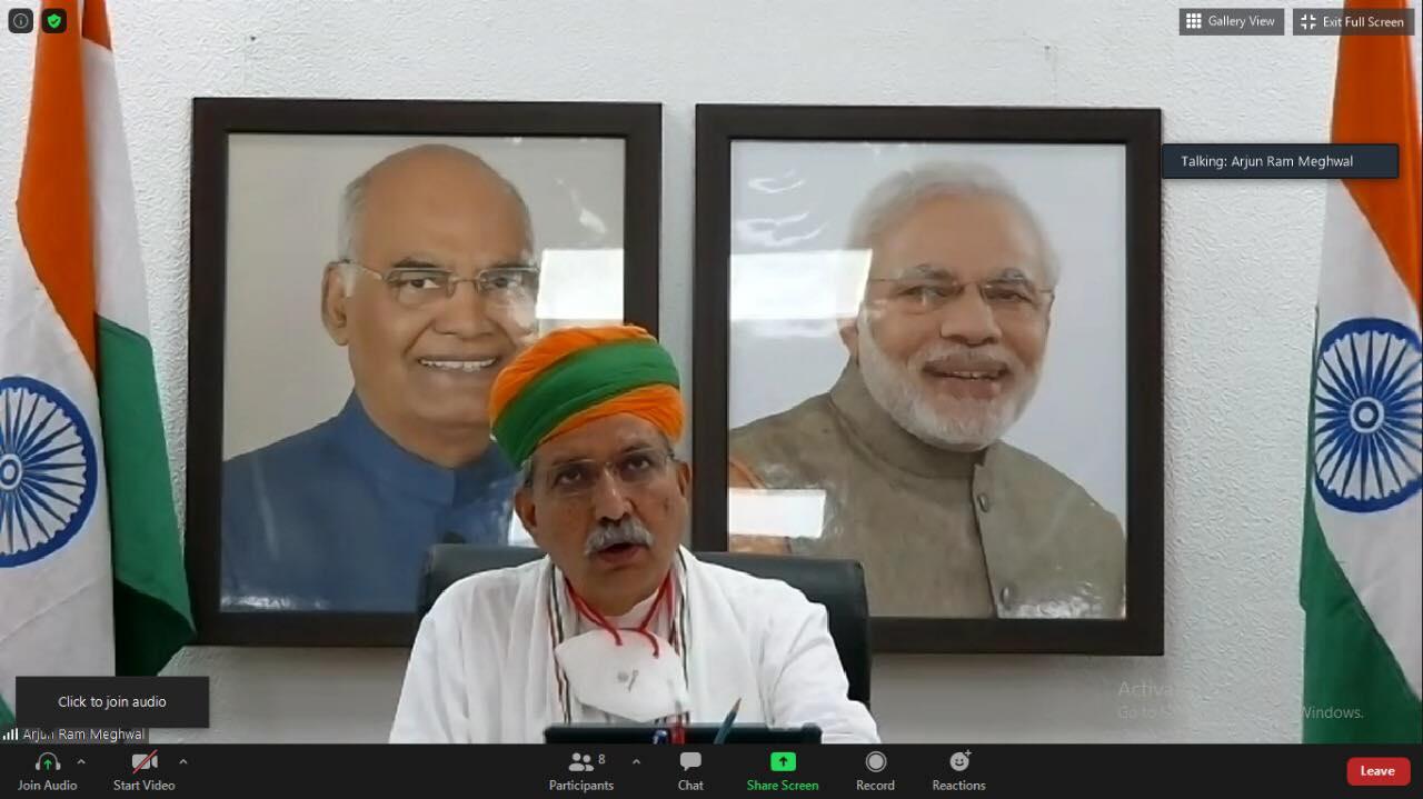 Disha Committee, Arjun Ram meghwal, Union government scheme, Union government scheme 2021, PM Modi, Modi Government, Government Schemes,